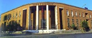Banka_e_Shqipërisë (1)
