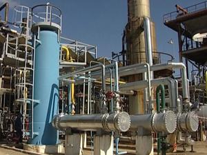 ARMO Rafineria e Naftës
