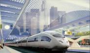 g-train-city