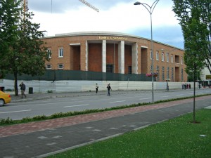 Banka_e_shqiperise_e_re
