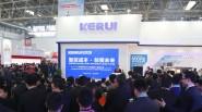 KERUI_PETROLEUM's_Spring_New_Product_Launch_Event_2016