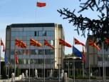 Qeveria maqedonase