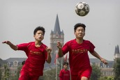 Femijet kineze