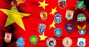 Kina Super-league