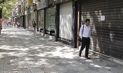 Dyqan M. Shyri