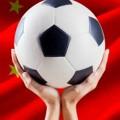 Futboll kinez