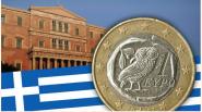 greqia bono
