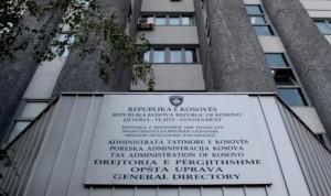 Administrata-Tatimore-e-Kosoves